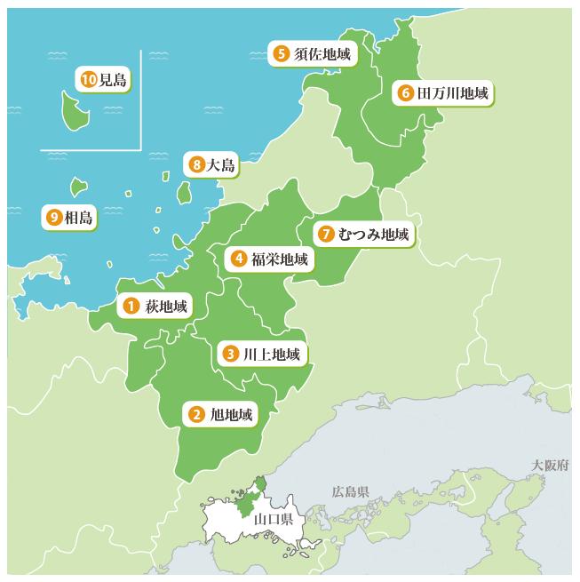 農業マップ