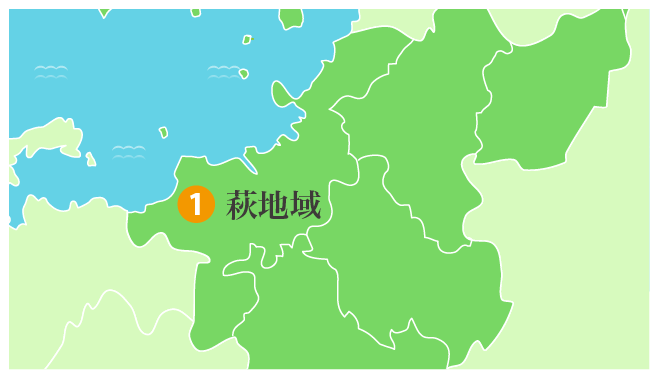 萩地域拡大図