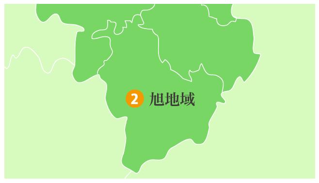 旭地域拡大図