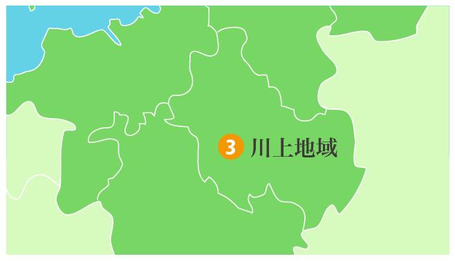 川上地域拡大図