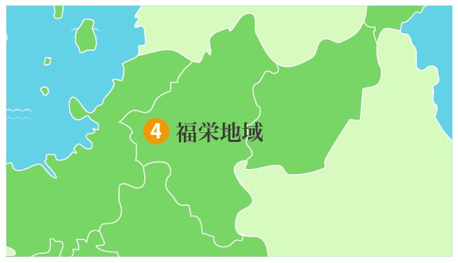 福栄地域拡大図