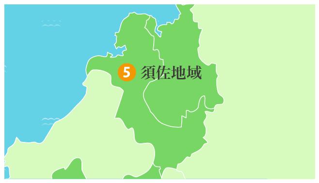 須佐地域拡大図