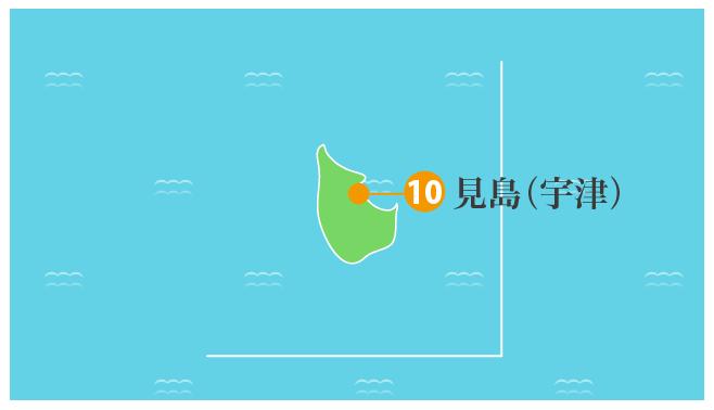 見島(宇津)拡大図