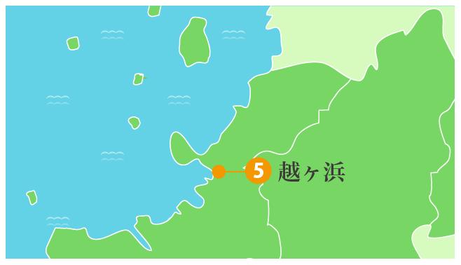 越ヶ浜拡大図