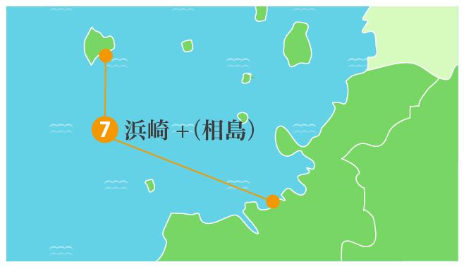 浜崎(+相島)拡大図