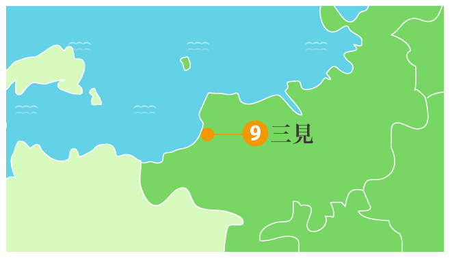 三見浦拡大図