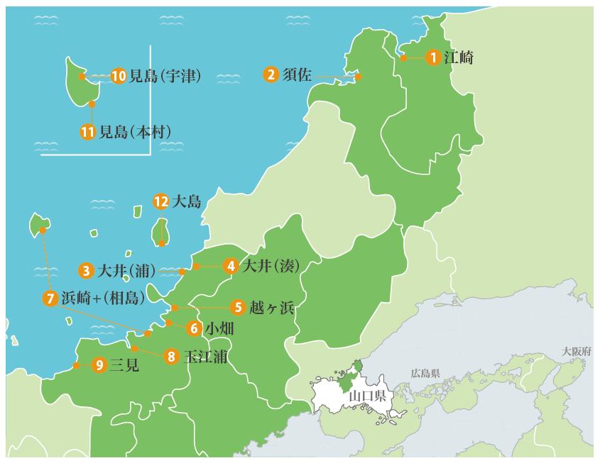 漁業マップ